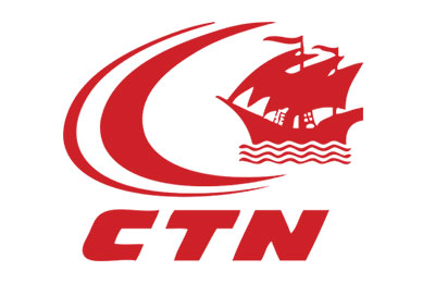 Book CTN Ferries quickly and easily