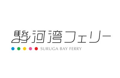 Book Suruga Bay Ferries quickly and easily